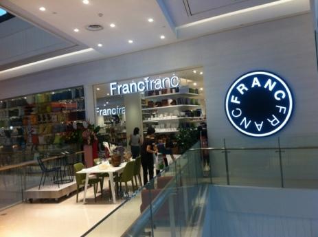 Francfranc 12
