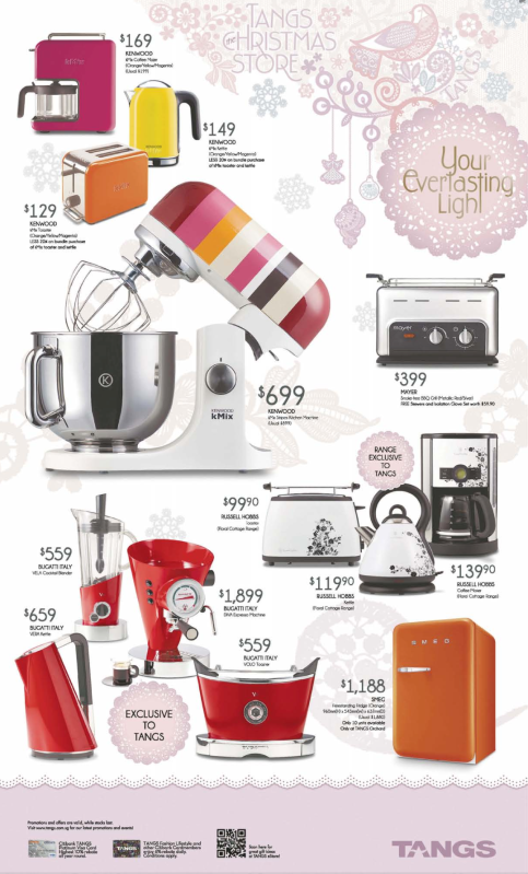 Tangs appliances ad Dec 2012